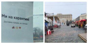 """Повний локдаун: фото лякаюче порожнього центру Харкова показали в мережі, """"все закрито"""""""