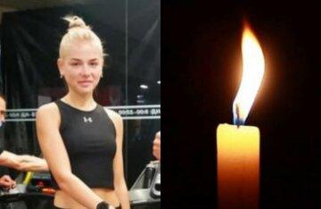 """Семья юной украинской чемпионки пережила третью потерю: """"До этого похоронили двух детей"""""""
