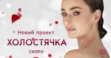 """""""Холостячка"""" Ксения Мишина разделась и показала, за что будут бороться мужчины: топ соблазнительных фото"""
