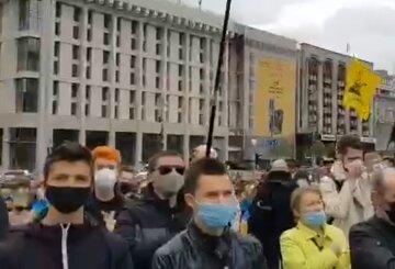 Украинцы вышли на Майдан из-за Зеленского, в центр стягивают Нацгвардию и полицию: кадры бунта