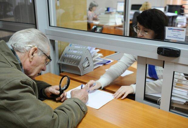 Максимальная пенсия в Украине