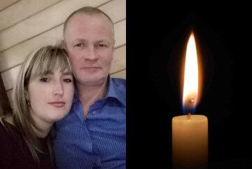 """Сім'я українців загинула по дорозі на море: """"Хотіли, щоб діти перед школою набралися сил"""""""