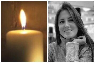 """""""Закрила собою дитину"""": 27-річна вчителька стала жертвою трагедії в Казані, останні фото дівчини"""