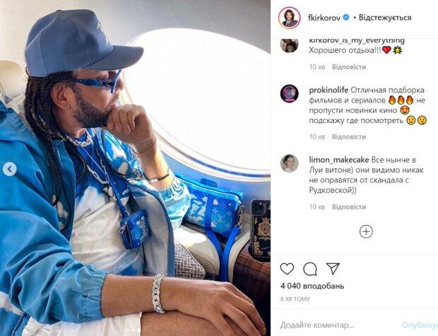 """Над уставшим Киркоровым в шортах посмеялись, кадры из самолета: """"А сумочка ваша или детей?"""""""