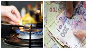 """Тарифы на газ для украинцев снова изменятся, Шмыгаль раскрыл важные нюансы: """"Приведут к..."""""""