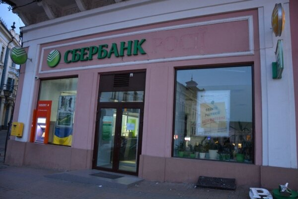 Сбербанк «обнадіяв» українських клієнтів