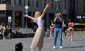 Лето, люди, Украина