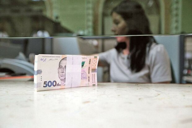 гривна выплаты зарплата