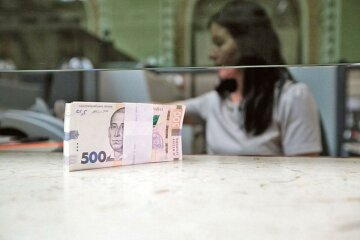 гривня виплати зарплата
