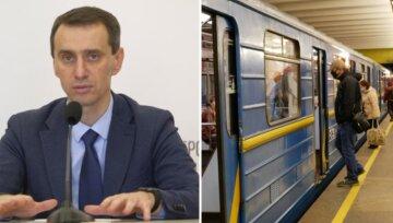 """Киев готовят к закрытию метро, Ляшко сделал заявление: """"Второй запрет - это..."""""""