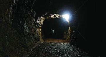 830 шахта