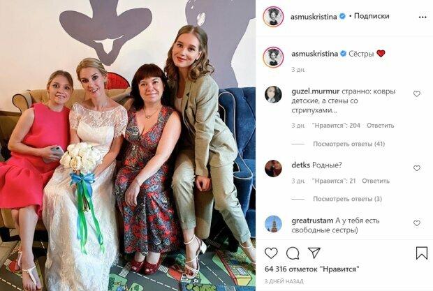 Не хуже звезд: родные сестры Бузовой, Лободы, Асмус и Брежневой впечатлили внешностью, редкие фото