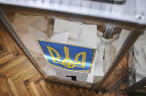 Выборы президента Украины: когда второй тур и как и где голосовать