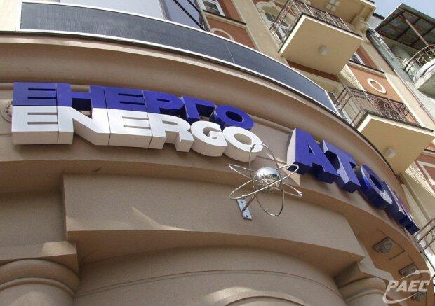 Энергоатом