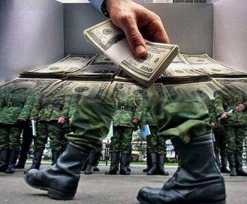 военные-коррупция