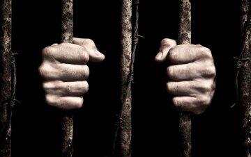 тюрьма1