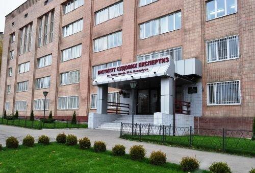 Раскрыта коррупционная схема поборов с фигурантов уголовных дел в Харьковском НИИ, — СМИ