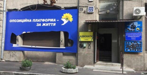 У Харкові розгромили фасад приймальні ОПЗЖ: з'їхалася поліція, кадри