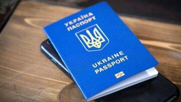 паспорт Украины, безвиз