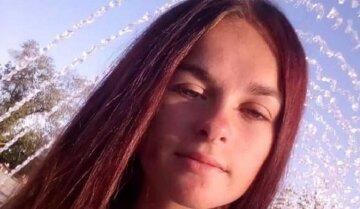 """Исчезновение юной красавицы подняло на ноги полицию: """"Собиралась ехать в сторону Одессы"""""""