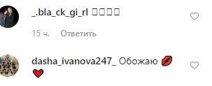 """Дорофеева озадачила уставшим видом, засветив лицо без макияжа: """"Надежду понесло на..."""""""
