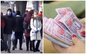 Українцям виплатять по 8 тисяч гривень на карантині, гроші прийдуть найближчими днями: рішення Кабміну