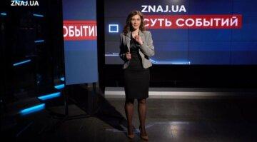 Завальнюк рассказала, как анонимно пожаловаться на взяточников в Пенсионном фонде
