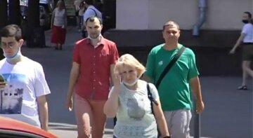 українці, пенсії, зарплати, скрін