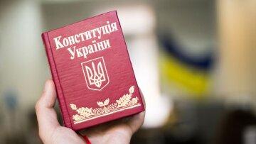 День Конституции Украины 28 июня: поздравления и открытки