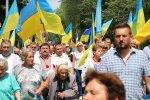українці, прапор