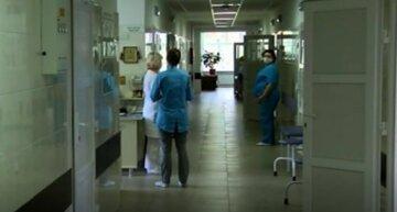 лікарня, коронавірус, скрін