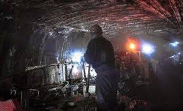 """У Кривому Розі в шахті на глибині 170 метрів знайшли тіло дівчини, фото: """"Пішла з дому і..."""""""