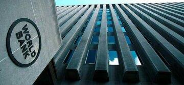 всемирный банк