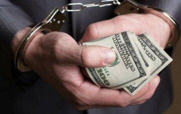 деньги наручники