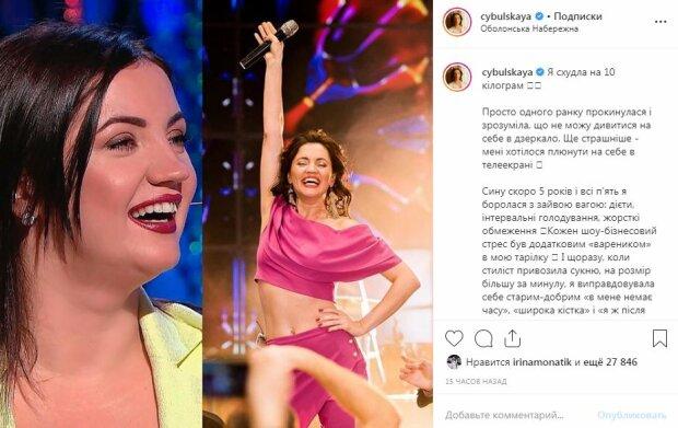 Известная украинская певица скинула 10 килограммов: фото до и после поражают