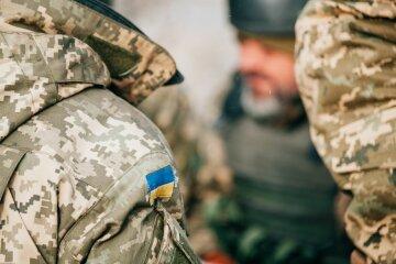 всу, солдат, воин, оос, ато