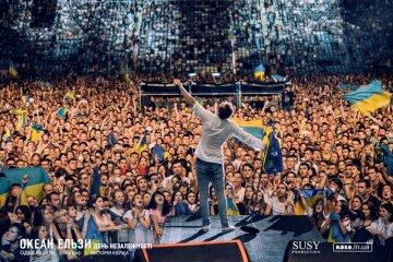 Прапори і сльози: одесити на концерті Океану Ельзи (фото)