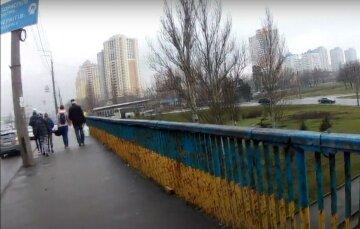 """Ранняя весна отменяется, украинцев огорошили прогнозом погоды и предупредили об опасности: """"1 и 2 марта..."""""""