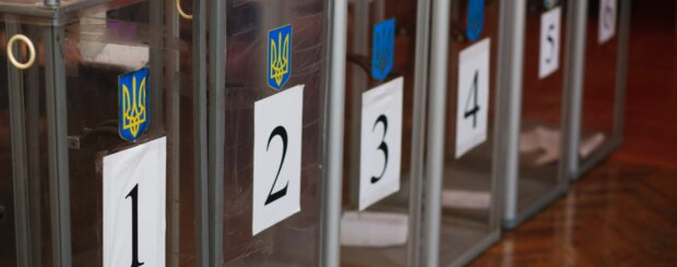 Выборы по мажоритарным округам