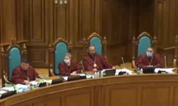 конституционный суд, кс, скрин