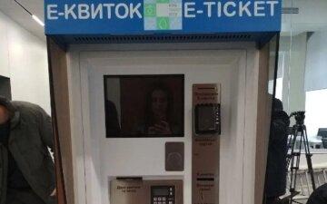 """Терминалы в метро Киева вывели из себя пассажиров: """"Деньги сгорают и..."""""""
