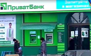 """Клиентов ПриватБанка подстерегает опасность в кассах, подробности скандала: """"При снятии депозита..."""""""