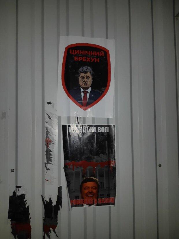 Воины АТО, националисты и праворадикалы продолжили митинговать под домом Порошенко