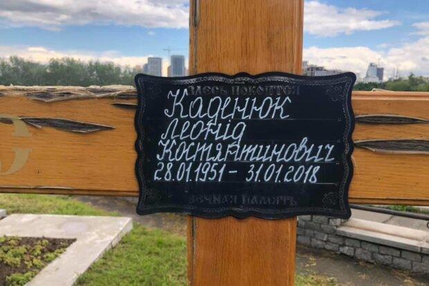"""""""Так не должно быть"""": в сети показали могилу первого космонавта Украины Леонида Каденюка"""