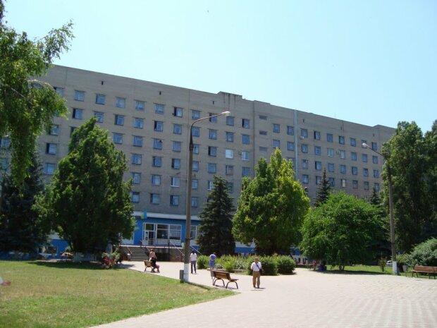 областная больница запорожье