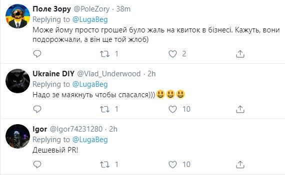 Вслед за Зеленским: Порошенко в экономе внезапно улетел в Харьков, видео слили в сеть