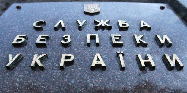 СБУ захистила ЦВК від кібератак під час виборів: оцінили навіть в Європі