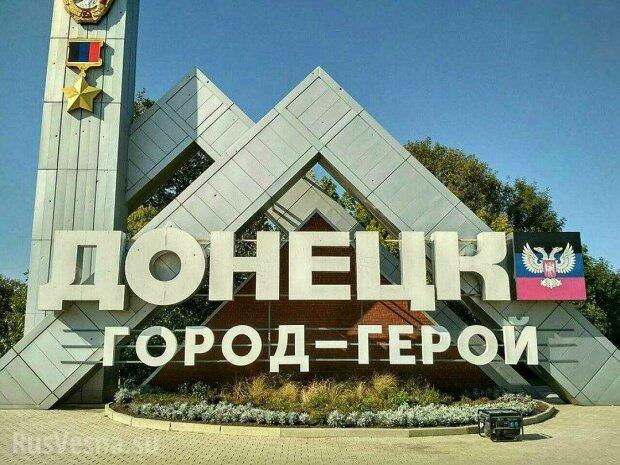 У Донецьку поширюють листівки із закликом здатися: «ДНР – утопія», фото