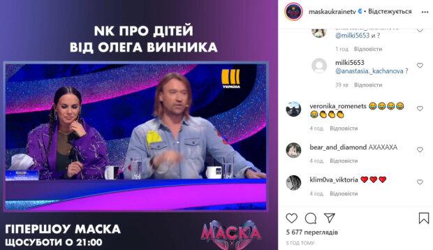 Болтливая Каменских ошарашила заявлением о детях от Олега Винника, кадры признания: «Я уже родила…»