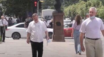 українці, літо, пенсії, зарплати, спека, погода, скрін